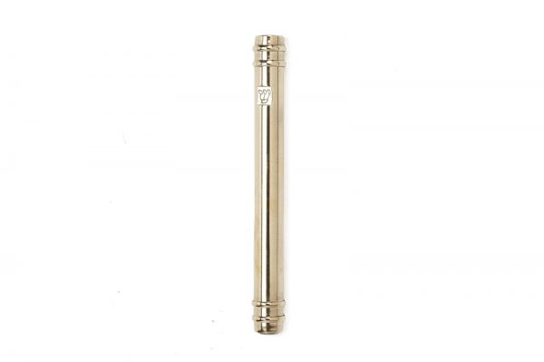 """Shiny brass Mezuzah with Rings for 12-cm Scroll with Engraved """"Shin"""""""
