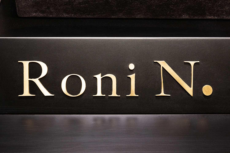רוני-נ-9