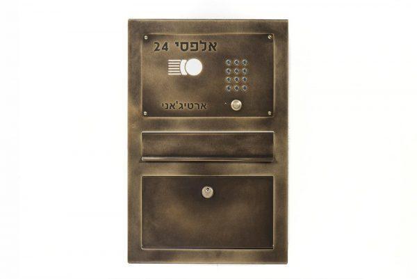#8-574 תיבת דואר בקו נקי, מפליז בגימור מיושן