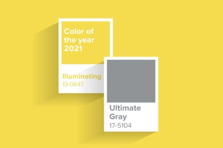 צבעי הפנטון לשנת 2021